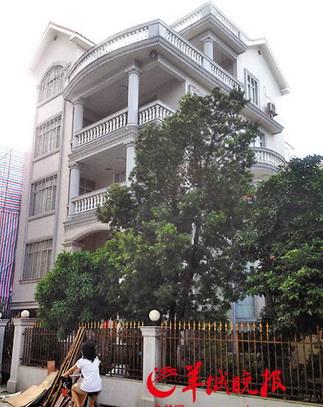 广东高州原纪委副书记被带走调查曾被举报有多套房产