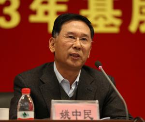 国度开辟银行原监事长姚中民涉嫌严重违纪被调