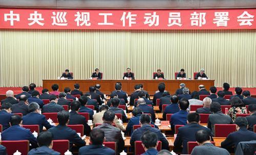 上半年反腐五大亮点回 上海复星医药集团忆:巡视揪出两虎多名外追人员归案