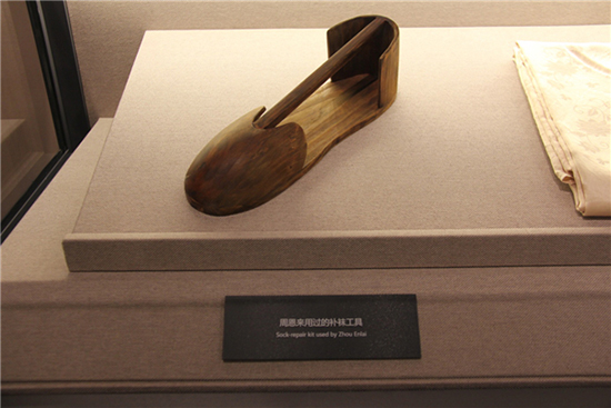 周恩來的襪撐子、陳雲的襯衣……在博物館感受紀律的力量