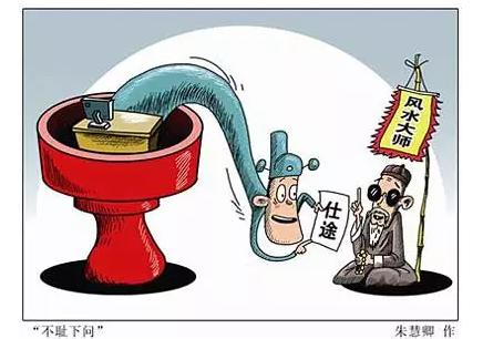 http://www.hunanpp.com/wenhuayichan/69146.html