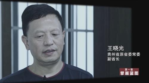 反腐大片《国家监察》首播多名老虎案件细节首次公开