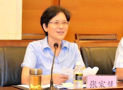 海南省高级人民法院原副院长张家慧案一审开庭 择期宣判