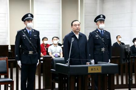 内蒙古自治区呼和浩特市委原书记云光中受贿案一审开庭 择期宣判