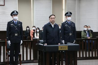 内蒙古自治区呼和浩特市委原书记云光中一审获刑14年