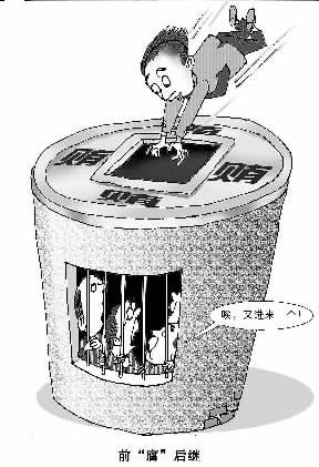 路桥万里安徽窝案暴露垄断性建筑国企a漫画版漫画手链图片