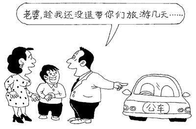 漫画:紧迫感